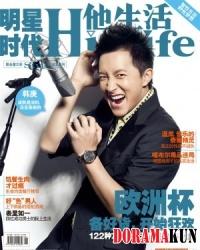 Han Geng для His Life
