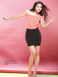 Yaya Urassaya Sperbund Для Lisa Magazine's December 2011