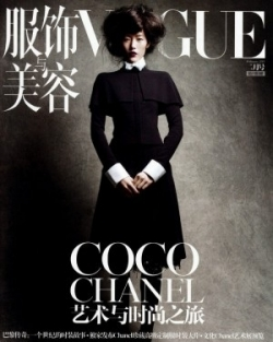 Liu Wen Для Chanel February 2011
