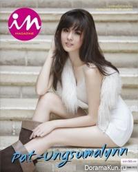 Pattie Ungsumalynn Для In Magazine, December 2011