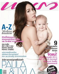 Paula Taylor с дочкой Lyla Для Praew magazine's December 2011