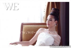 Yaya Urassaya Sperbund Для WE Magazine, December 2011