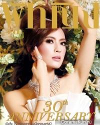 Aff Taksaorn Для Women Magazine, December 2011