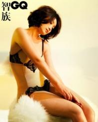 Qin Hai Lu Для GQ