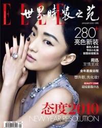 Zhou Xun Для Elle China 01/2010