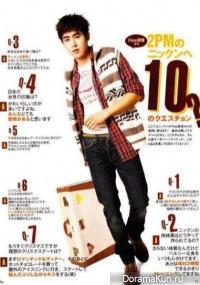 Интервью Nichkhun (2PM) для FINE 10 (декабрь 2010)