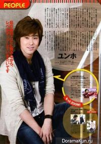 Интервью Jung Yunho (DBSK) для журнала Television