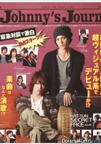 Интервью Kame и Ueda (KAT-TUN) для Duet Secret Face vol.68 (январь 2012)