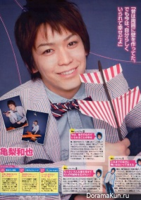 Интервью Kamenashi Kazuya (KAT-TUN) для Popolo (май 2010)