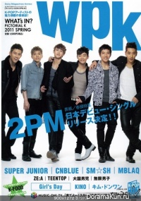 Интервью 2PM про японский сингл Take off (июнь 2011)