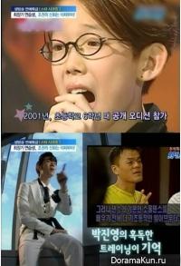 Интервью Jo Kwon - Cекреты лидера 2AM (07.03.2011)