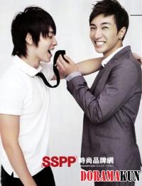 Интервью Super Junior для Cosmopolitan (июнь 2009)