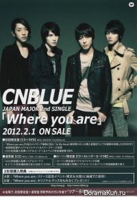 CN Blue