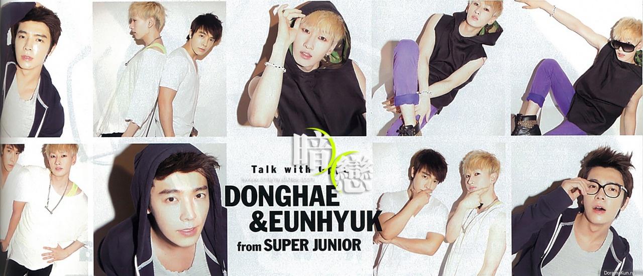Интервью Eunhyuk и Donghae (Super Junior) для журнала VIVI (апрель ...