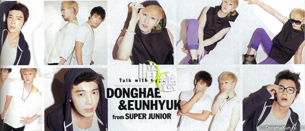Интервью Eunhyuk и Donghae (Super Junior) для журнала VIVI (апрель 2012)