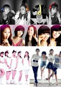 Каталог корейские группы (девушки) Часть 3 - 2NE1, Wonder girls, Brown Eyed Girls, A Pink