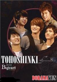 Bigeast 3nd Fanclub TVXQ