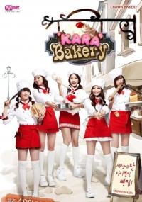 Kara Bakery