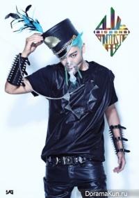 Big Bang FANTASTIC BABY MV Making