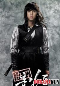 Jang Geun Suk - Hong Gil Dong