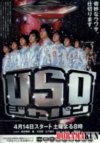 USO Japan - Arashi