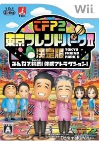 Tokyo Friend Park Show