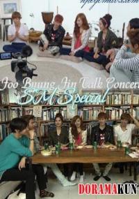 Joo Byung Jin Talk Concert