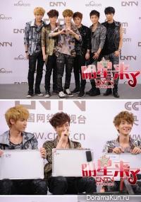 Star Talk - EXO M