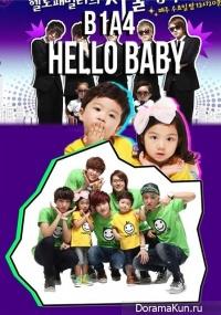 Hello baby (B1A4)