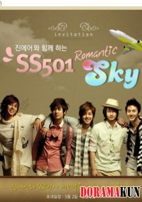 SS501 - Romantic Sky