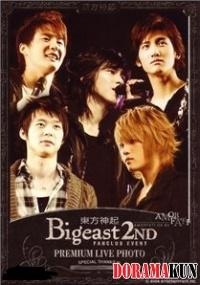 Bigeast 2nd Fanclub TVXQ