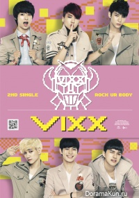 VIXX - Diary