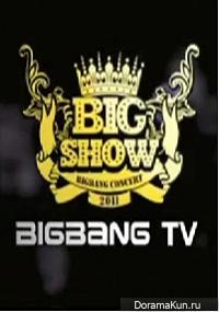 BIGBANG Olleh market TV