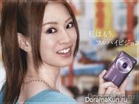 Keiko Kitagawa для SONY Cyber-shot WX5