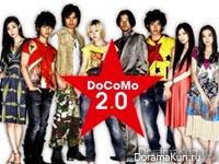 Satoshi Tsumabuki, Eita, Yu Aoi, Keiko Kitagawa и Tadanobu Asano для Docomo