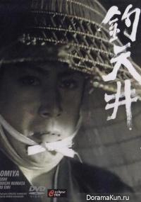 Kai Utsunomiya tsuritenjo