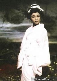 Kaibyo Otamaga-Ike