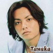 Танака