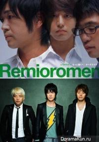 Remioromen