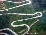 Китай. Дорога в небеса в Китае