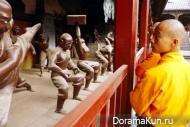 Шаолинь. Буддистский монастырь.