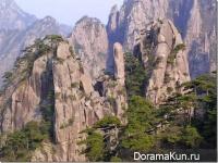 Китай. Хуаншань. Священные горы.