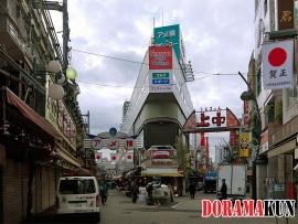 Япония. Амейоко.