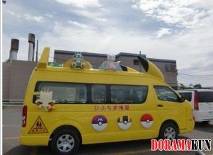 Япония. Школьные автобусы.