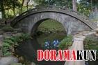 Япония. Сад Коисикава Коракуэн.