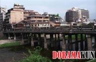 Современный мост Сандзё.