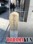 Этот столбик - нулевой километр Киото