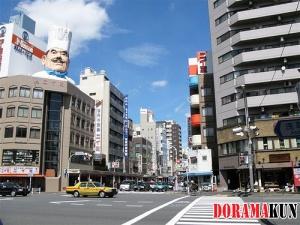 Япония. Улица Каппабаси.