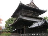 Shōfukuji