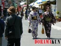 Япония. Айдзути